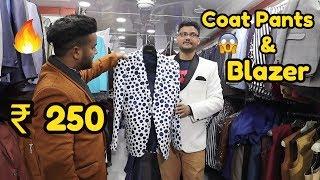 Cheapest Coat Pant Blazers Wholesale & Retail Market     Coat Pant Wholesale Market   