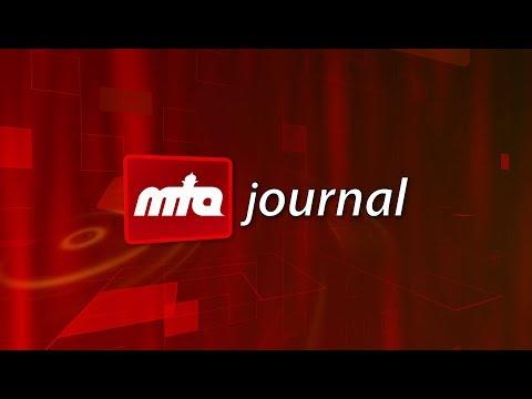 Das Jahr 2017 der MKAD, Die 1. Jalsa Salana in Kiribati und Mexico   05.11.2017   MTA Journal