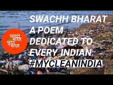 Swachh Bharat | A poem | Dedicated to Every Indian | #MyCleanIndia