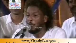 Urdu Manqabat( Baba Ganj e Shakar Ho Karam Ki Nazar)Molvi Haider Hassan Qawwal.By Visaal
