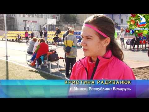 Открытие спартакиады студенческой молодежи России и Республики Беларусь