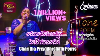 Senehase Nawathane @ Tone Poem with Charitha Priyadarshani Peiris Thumbnail