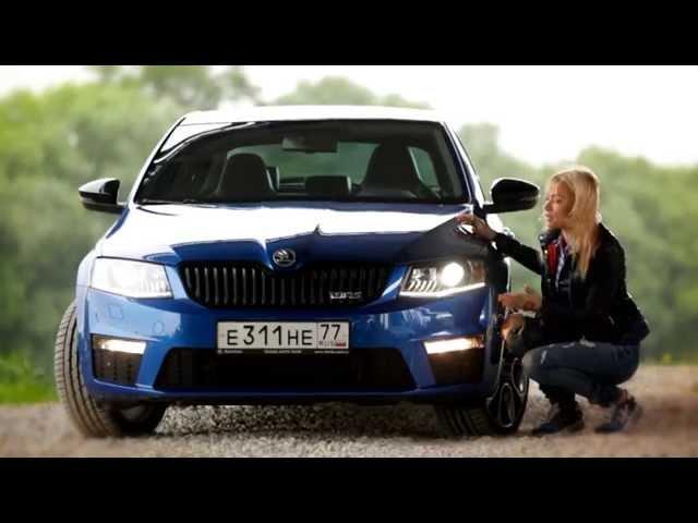 "NEW Skoda Octavia RS:тест-драйв в программе ""Москва рулит""."