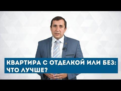 Недвижимость в Крыму у моря без посредников Апартаменты и