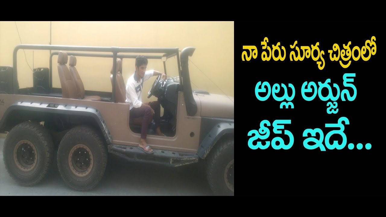 Jeep Used In Movie Surya The Soldier