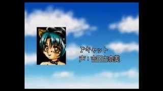 Bishojo Variety Game Rapyulus Panic sega saturn import intro