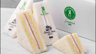 그린래빗 대만식 삼색샌드 | 이담 산양우유 | 쿠팡 로…