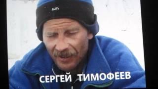 Эверест: рассказ Букреева, Виноградского