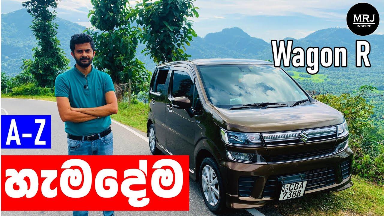 Suzuki Wagon R, FX,FZ, Stingray, Hybrid X, T,  know them all, in depth review in sinhala by MRJ