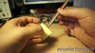 Простая защита провода
