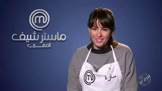 MasterChef Maroc - Saison 5 - Prime 8