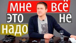 видео Аксессуары для Xbox 360: обзор популярных девайсов