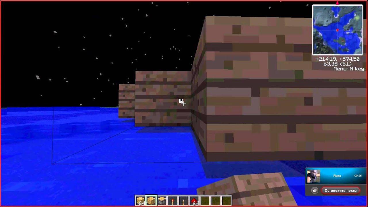 Как сделать в майнкрафте корабль который плавает фото 334