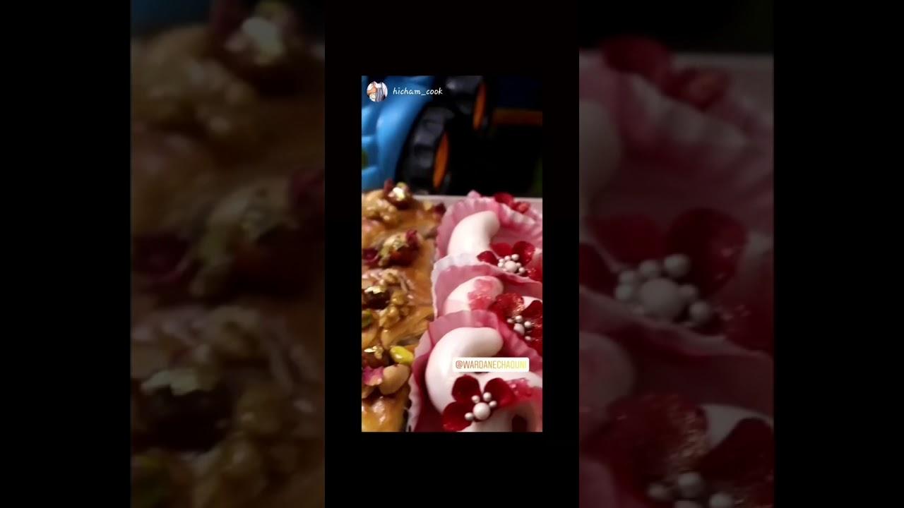 رد هشام للطبخ على حلويات وردة 😂😂