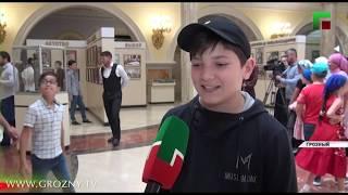 В Грозном для детей «группы риска» провели экскурсию по Мемориальному комплексу им. А.А. Кадырова