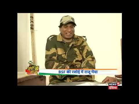 Republic Day Par BSF Jawano Se Milne Pahonche Raju Shrivastav