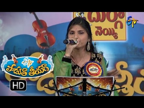 Alupannadi Unda Song - Akhila Performance in ETV Padutha Theeyaga - 5th September 2016
