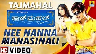 Nee Nanna Manasinali - HD VideoSong | Tajmahal - Movie | RajeshKrishnan | Ajay,Pooja | Jhankar Music