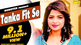 Tanka Fit Se || टांका फिट सै || Annu Kadyan || Haryanvi Hot Song