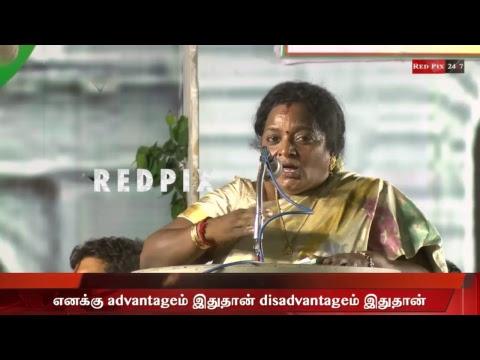 🔴 LIVE : Tamil news live - tamil live news  redpix live today 10 04 18 tamil news