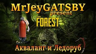 The Forest Акваланг и Ледоруб 7
