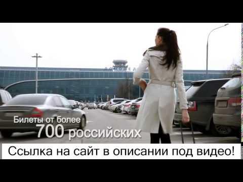 ОАО РЖД -