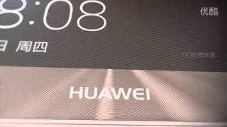 Huawei Mate 8 Commercial