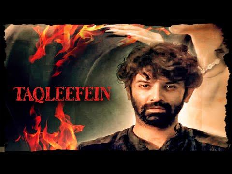 Taqleefein (Full Song)   Barun Sobti   Vishakha   Kashish   Amit Mishra   Ritika   Abhishek - Amol