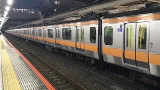 【ちゅうおうせん】中央線快速E233系@八王子駅