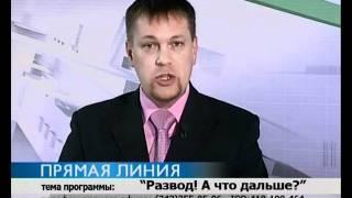 Юридические услуги в Екатеринбурге(, 2011-02-04T06:11:08.000Z)