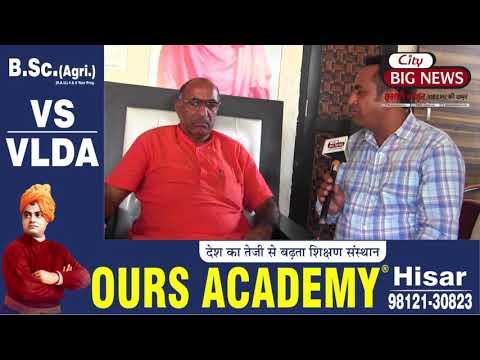 ब्राह्मण समाज के द्वारा मुख्यमंत्री मनोहर लाल खट्टर का विरोध किए जाने पर डॉ हर्ष मोहन भारद्वाज ने