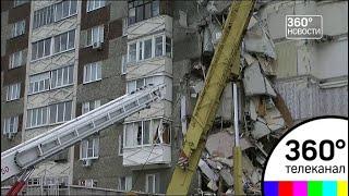 Причиной обрушения части жилого дома в Ижевске все-таки был взрыв газа