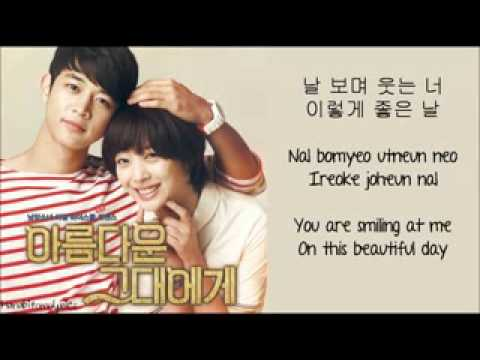 Onew (SHINee)] In Your Eyes (Hangul Romanized English Sub) Lyrics   YouTube
