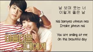 Onew (SHINee)] In Your Eyes (Hangul Romanized English Sub) Lyrics   YouTube