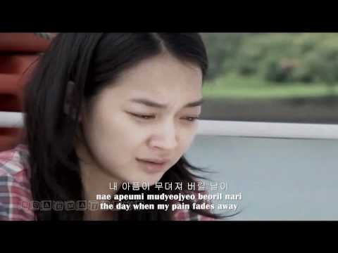 [FULL HD/OFFICIAL] Lee Sun Hee - Fox Rain [hangul + Romanization + Eng Sub]