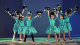 Танец девочек. Мюзикл 'Звездная пыль' (фрагмент)