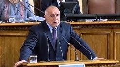Парламентарен контрол, 25.03.2016 г.