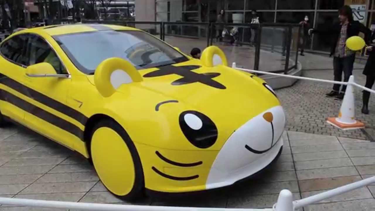 Anime Car Wrap >> Tiger TESLA (Shimajiro しまじろう) - YouTube