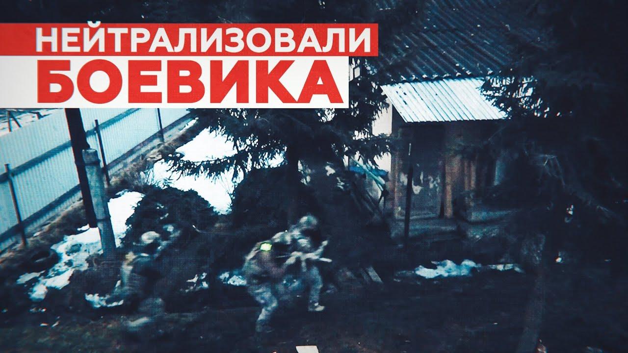 ФСБ нейтрализовала боевика, готовившего теракт в Тверской области