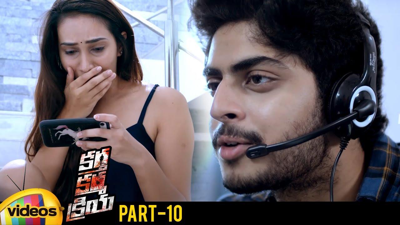Download Kartha Karma Kriya Telugu Full Movie | Vasant Sameer | Sahar Afsha | Part 10 | Mango Videos