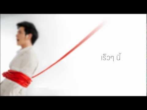 โต๋ ศักดิ์สิทธิ์ - GUGG (กั๊ก) [ New Single Teaser]