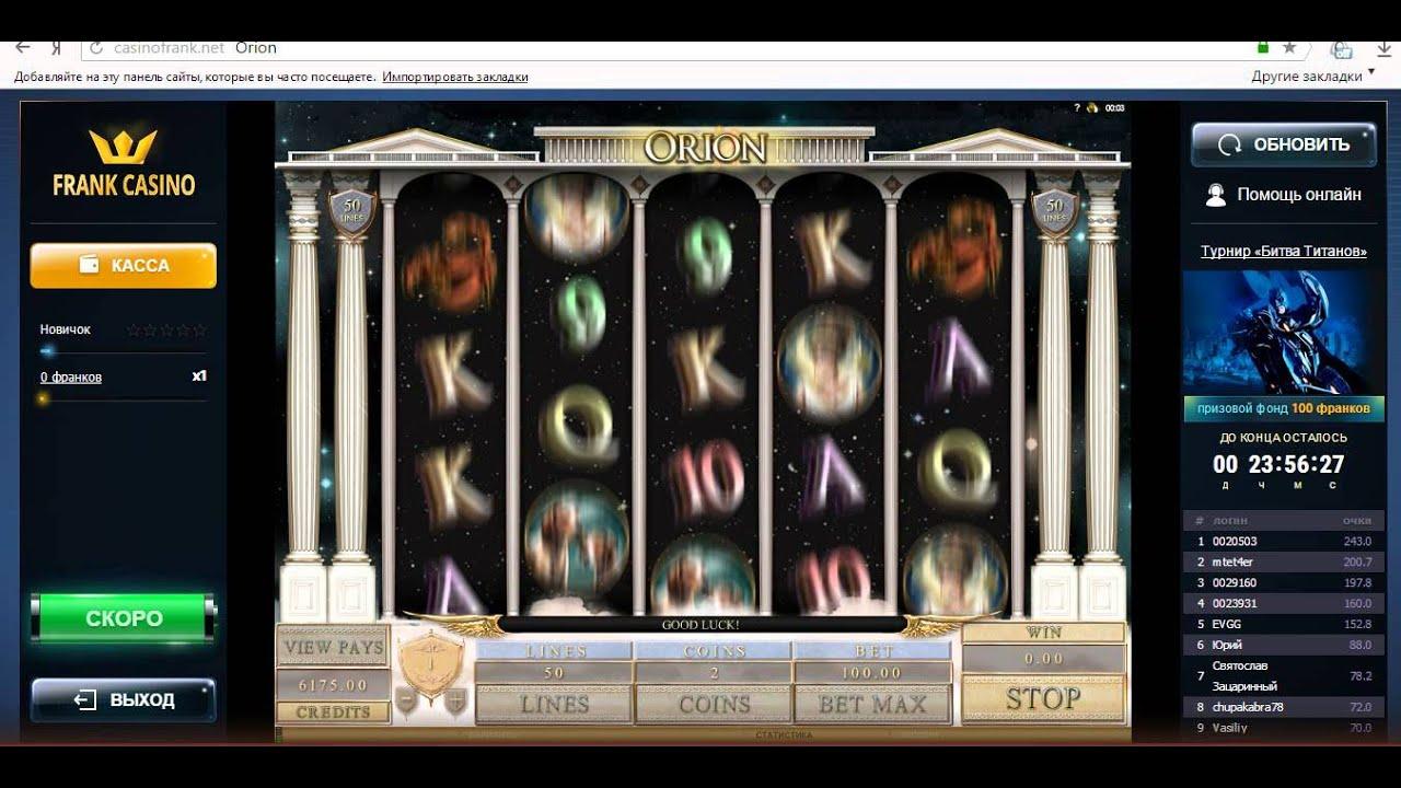 frank kazino com