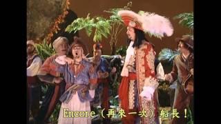 小飛俠彼得潘音樂劇-中文字幕 3