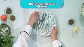 Как приготовить хачапури по мегрельски