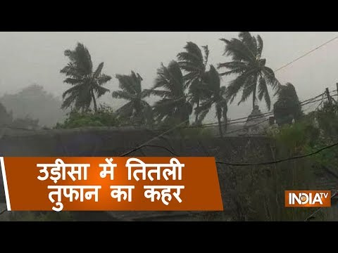 Cyclone Titli makes landfall, 160 kmph winds batter Odisha coast