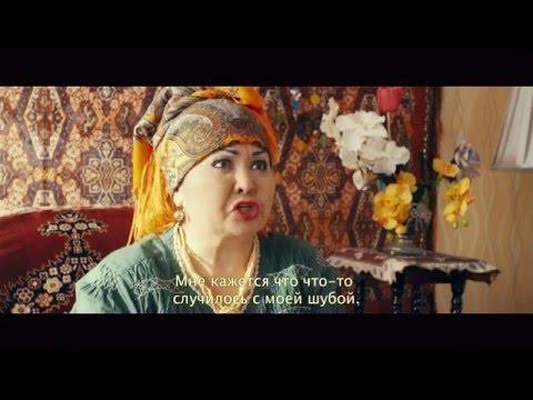 Видео: Аша Матай -