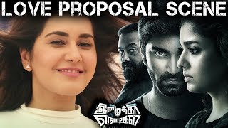 Imaikka Nodigal Movie Scene - Love Proposal Scene | Atharva | Rashi Khanna