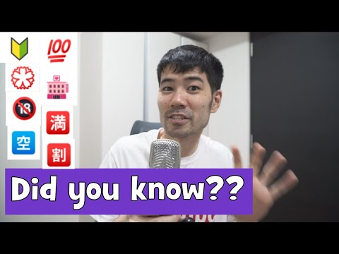 What Do These Japanese Emoji Really Mean?