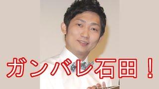 今月11日夜、東京・世田谷区内でタクシーと接触事故を起こし、運転手に...