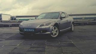 Тест-драйв Mazda RX-8